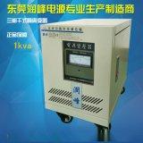 润峰深圳单相隔离变压器0.5kva 三相控制变压器380v转220v干式变压器5000W
