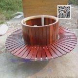 防腐木座椅花箱 户外树围椅花箱  厂家批发价格合理