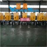 柴油机高压泵 柴油水泵
