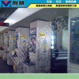 印刷烘干机 无污染烘干设备厂家