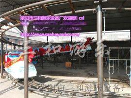 儿童游乐场设备16人滑行龙hxl-16三和游乐低价促销