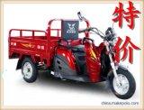 供应宗申Z3小金虎 正三轮摩托车 助力三轮车报价 老年人代步车