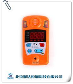 CD4第二代四合一气体检测仪  CD4四合一气体检测仪