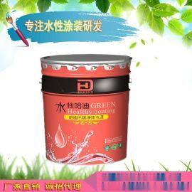 水性哈迪HD-6001 20KG 哈迪乐居净味水漆