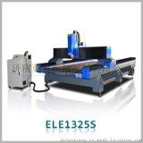 济南蓝象 1325石材机 采用导轨 平稳运行 高精度 长寿命雕刻机