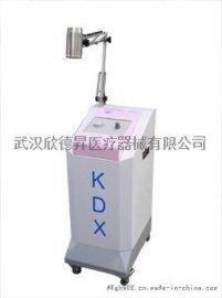 科迪信KDX-006红光治疗仪
