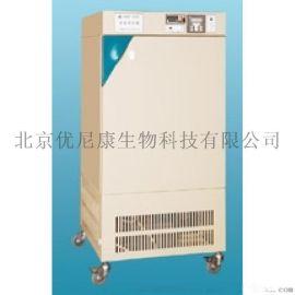 恆溫恆溼箱  HWS-150
