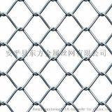 機編鍍鋅鐵絲網(勾花網)勾花網價格,東方勾花網