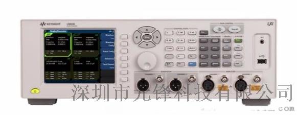 音频分析仪/Keysight U8903B 高性能音频分析仪