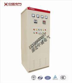 電機啓動櫃繞線式異步電動機用起動櫃