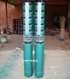 QJ     深井泵