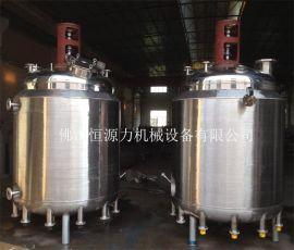反应釜设备 反应锅 反应罐 搅拌釜