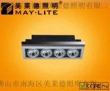 LED格柵斗膽燈       ML-C0444