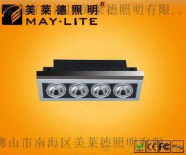 LED格柵鬥膽燈       ML-C0444