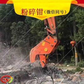 中国制造-东奕机械液压剪液压粉碎钳液压破碎钳