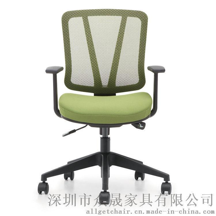 办公座椅批发 职员办公电脑升降转椅定制 会议会客洽谈座椅厂家