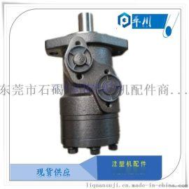马达 注塑机BMR-100液压马达 加料马达