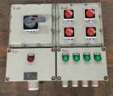 BXM(d)系列防爆檢修箱(動力)配電箱(IIC