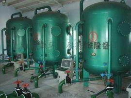 上海松江除铁锰过滤设备,井水净化除铁锰设备