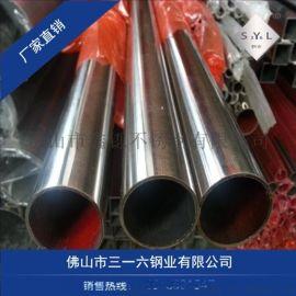 304不锈钢管厂报价丨304不锈钢管介绍
