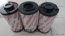 上海1300R003BN3HC-V-S0105原装HYDAC回油滤芯