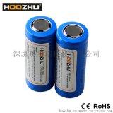 HOOZHU鸿珠 26650锂电池 3.7V大容量充电大锂电池不带保护板强光手电筒LED