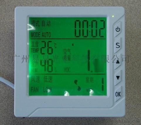 智能VOC温湿度监测新风控制器, 新风系统空气净化器控制器, 新风系统触摸屏控制器