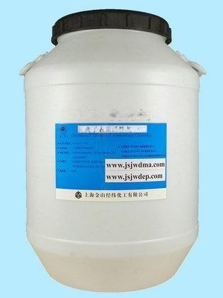 乳化劑1831十八烷基三甲基氯化銨