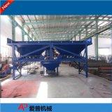 按需定制PL800兩倉混凝土配料機