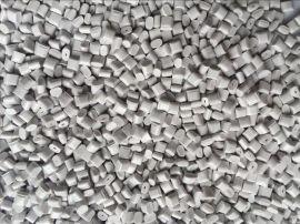 PC 110 2805 塑胶料 塑料 白色 黑色