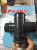 河南商丘滴灌產品水帶三通
