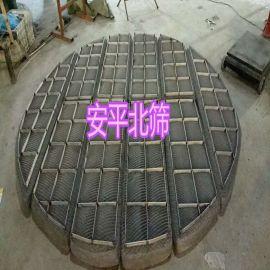 丝网除沫器 标准型不锈钢丝网除沫器  安平北筛丝网