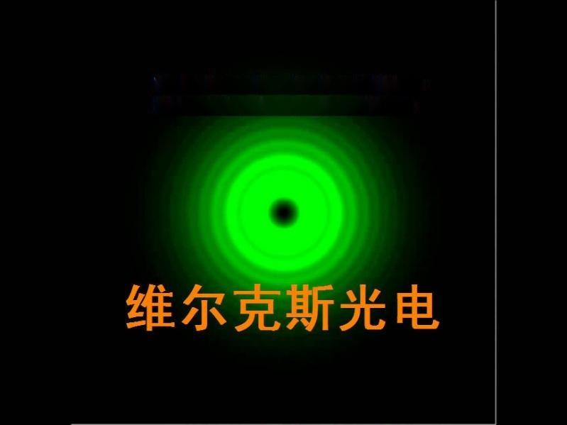 维尔克斯光电螺旋相位片 螺旋相位板 产生漩涡光束