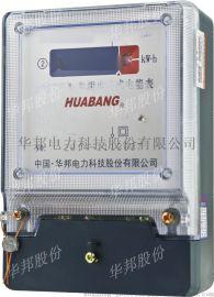 华邦 单相电子式电能表 DDS228 计度器液晶显示