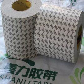 沈阳3M胶带 3M白底灰字双面胶 青岛3M9080无纺布双面胶