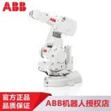 ABB自動焊接 裝配清潔包裝去毛刺工業機器人