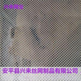 塑料网平网 塑料网黑色 养殖塑料网厂家