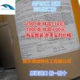 三乙烯二胺 空气化工 固胺 A33