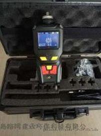 单一有毒有害气体的检测仪型号LB-MS4X