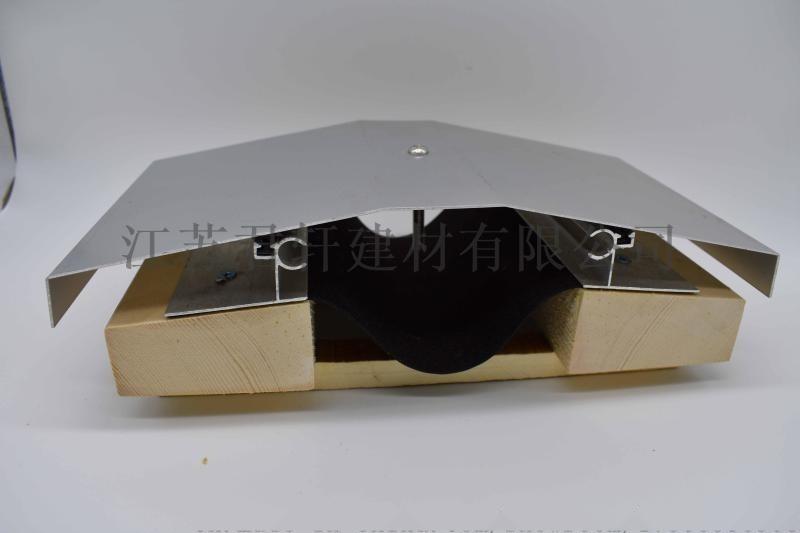 南京工廠直銷屋面變形縫
