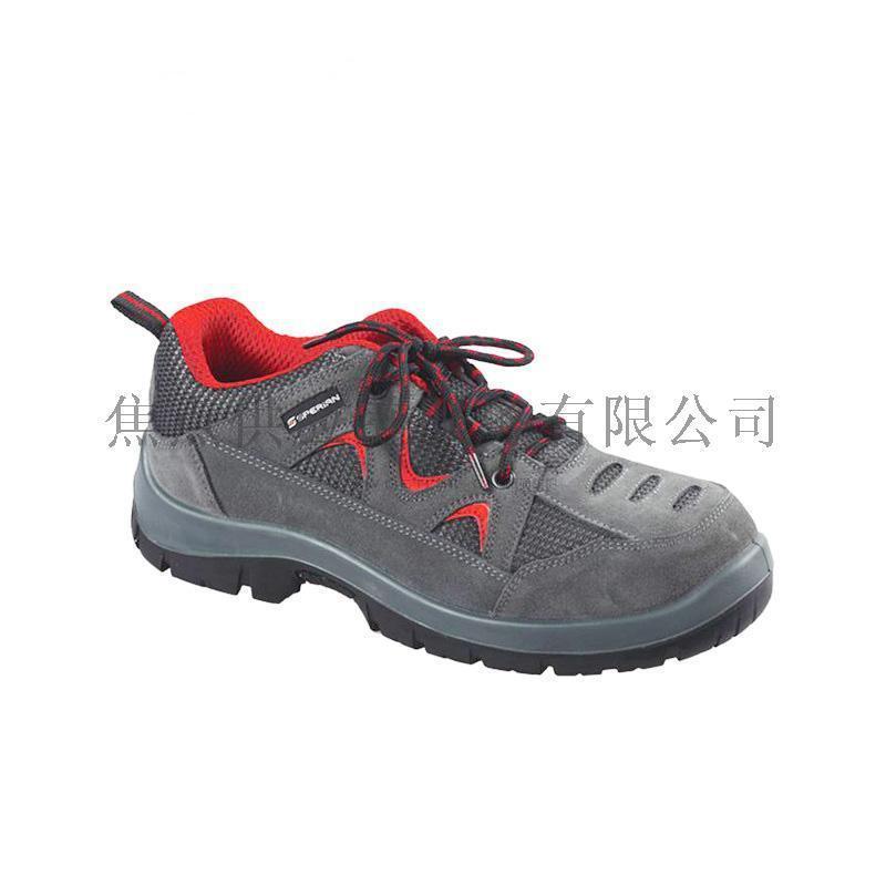 霍尼韦尔/巴固/斯博瑞安 防砸鞋防刺穿防静电 安全鞋钢包头劳保鞋 SP2010512