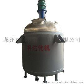 3000L反应釜不锈钢反应釜环保新型反应容器
