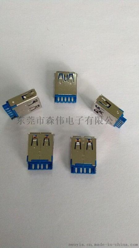 森伟05AH-0902 UAB 3.0AF 180度焊线带耳