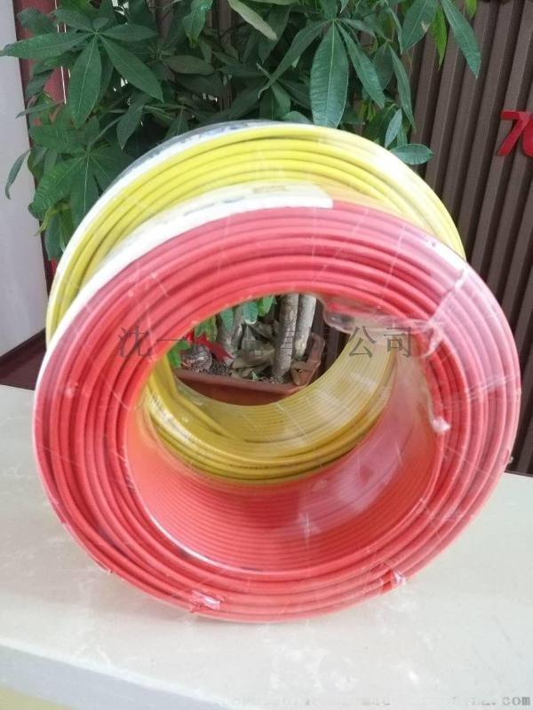 铜芯双层护套线BVV聚氯乙烯护套圆形电缆