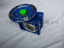 三凯精密减速机,RV063蜗轮蜗杆减速机价格