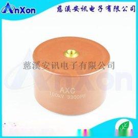 100KV332M螺栓圆柱形高压陶瓷电容