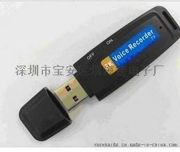 索尼录音笔高清/远距/降噪/直插式发烧无损运动MP3 32GB 播放器