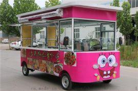 电动四轮餐车厂家直销多功能餐车