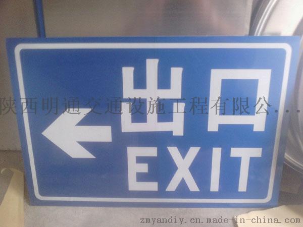 兴平停车场指示标志牌,兴平停车场设施批发销售