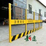 新途供应各类施工电梯防护门